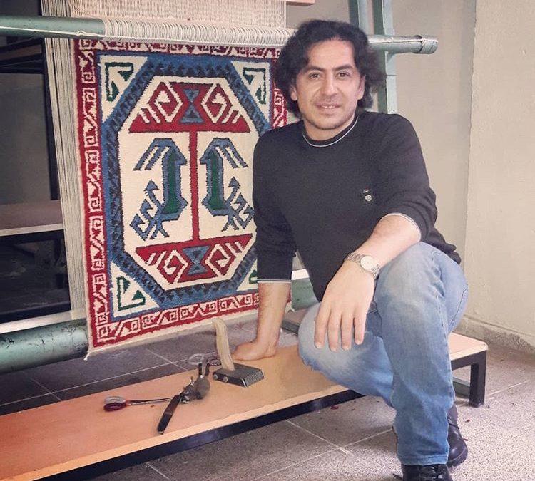 loom carpet